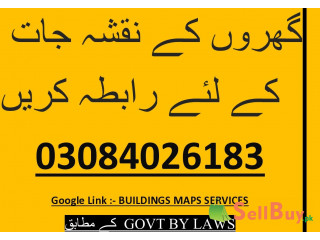 Professional House's Maps Services with all drawings and Lowest Rates